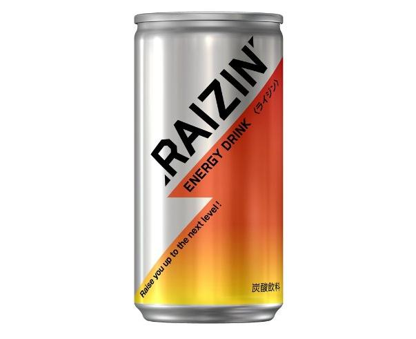 RAIZIN(ライジン)