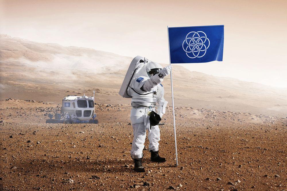 肌の色?宗教?国籍?そんなの知るか!みんなで掲げよう地球の旗!
