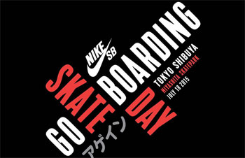 GO SKATEBOARDING DAY アゲイン-7/18(土)宮下公園スケートパーク