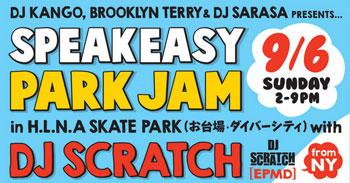 DJ SCRATCHが来日!9月6日(日)お台場にて入場無料DJパーティー『SPEAKEASY PARK JAM』が開催