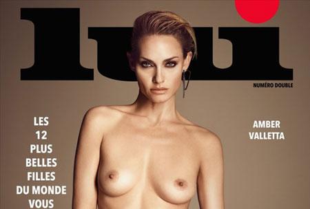 乳がん撲滅の為にスーパーモデル12名が一肌脱いだ'Lui' Magazine最新号