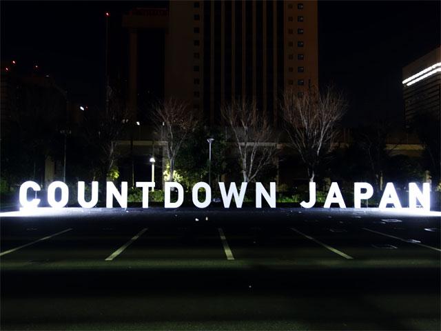 13年目のCOUNTDOWN JAPAN 15/16、17万越えの動員を記録!